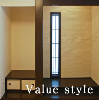 Value Style