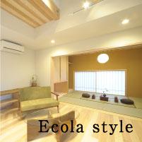 Ecola Style